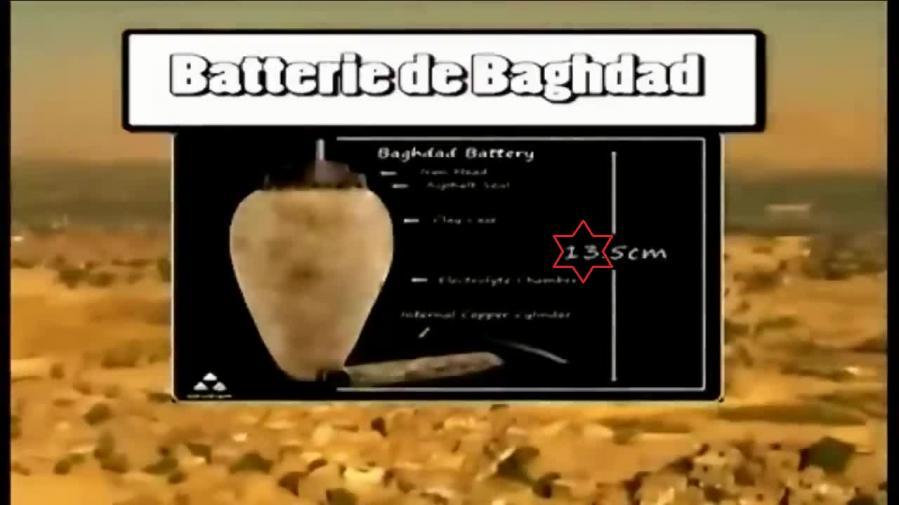 Batterie de Bagdad 13.5cm