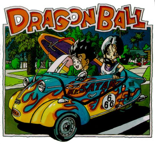 dragon-ball-666-1.jpg