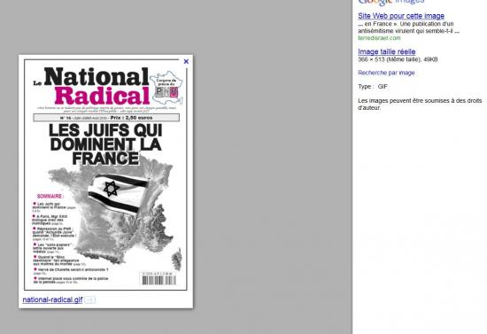 rech-goog-juifs-dominent-france-66-13.jpg